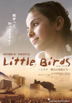 LittleBirdsPoster